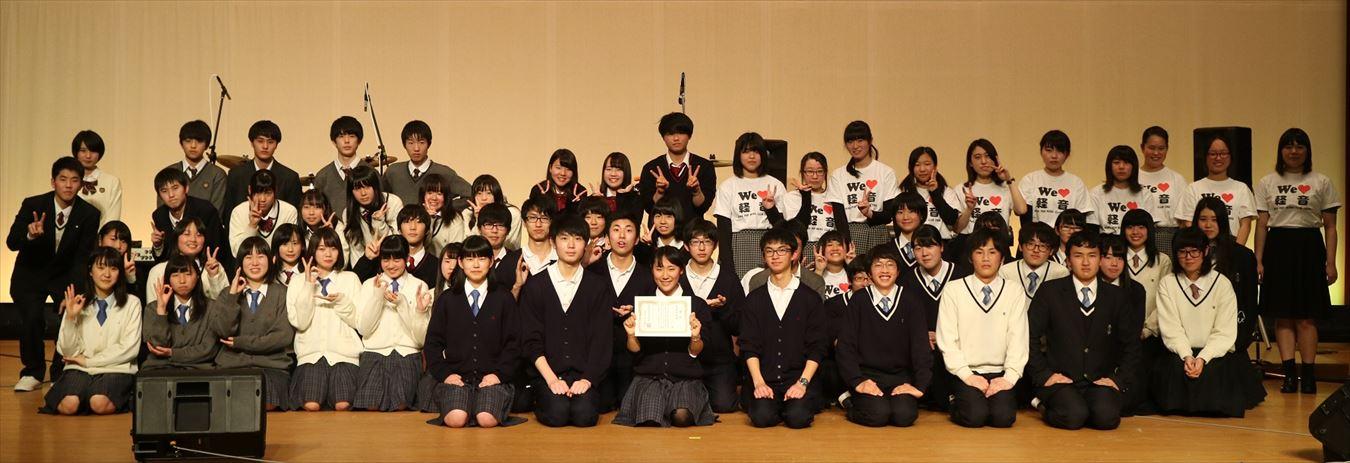 京都府高等学校軽音楽連盟
